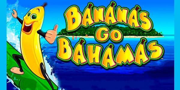 бананы на багамах