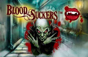 слот вампиры
