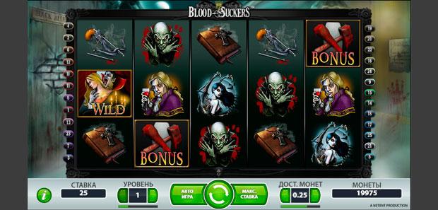 игровой автомат о вампирах